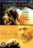 Black Hawk Down/Tears Of The Sun