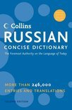 Collins Russian Concise Dictionary, 2e