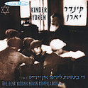 Kinder Yoren: Best Yi Yiddish Songs Vol.2