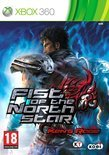 Fist of the North Star, Ken's Rage  Xbox 360