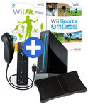 Nintendo Wii + Wii Fit Plus Bundel Zwart