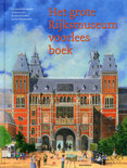 Het grote Rijksmuseum voorleesboek