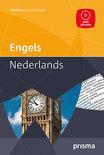 Prisma pocketwoordenboek Engels-Nederlands + CD-ROM