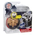 Bakugan Battle suit: defendtrix beige