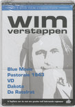 Wim Verstappen Film Collection