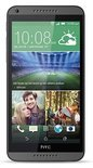 HTC Desire 816 - Grijs