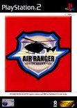 Air Ranger Rescue