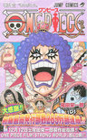 One Piece, Volume 56