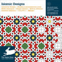 Islamic Designs  + Cd-Rom