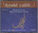 Aayyuha t-talib...! modern standaard arabisch