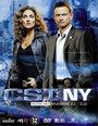 CSI: New York - Seizoen 2 (Deel 2)