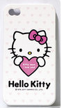HELLO KITTY SANRINO HARD COVER DESIGN HOESJE iPhone 4(s)