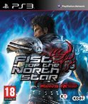 Fist of the North Star, Ken's Rage  PS3
