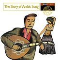 The Story Of Arabic Song