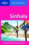 Lonely Planet Sri Lanka (Sinhalese)