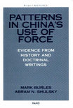 Patterns in China's Use of Force