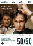50/50 (Dvd)