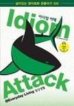 Idiom Attack 1 - Everyday Living _ Korean Edition / Iu'e Io I-'iEu