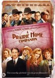 Prairie Home Companion