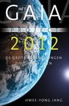 Het Gaia-project 2012 (ebook)