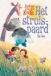 Struispaard (digitaal boek)