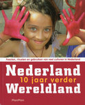 Nederland Wereldland