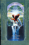 De Elfenstenen van Shannara