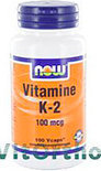 Now Vitamine K-2 100 st