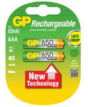 GP Batteries NiMH rechargeable batteries AAA 650mAh