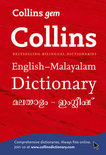 Collins GEM English-Malayalam/Malayalam-English Dictionary