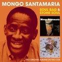 Soul Bag/ Stone Soul