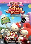 Hello Kitty 3D - Deel 3: Laten We Racen