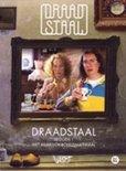 Draadstaal - Seizoen 1 (3DVD)