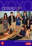 Gossip Girl - Seizoen 3 (Deel 2)