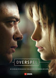 Overspel - Serie 1