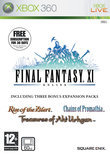 Final Fantasy XI - 2008 Edition