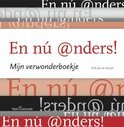 En nu anders! (ebook)