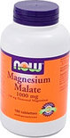 NOW Magnesium Malaat 1000 mg - 180 Tabletten
