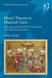 Music Theory in Mamluk Cairo