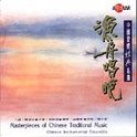 Masterpieces Of Chinese Music