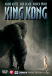 King Kong (2005) (2DVD)