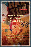 Malaysian Cinema, Asian Film (ebook)