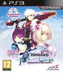 Ar Tonelico Qoga  PS3