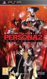 Persona 2: Innocent Sin Collectors Edition