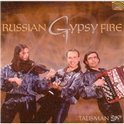 Russian Gypsy Fire