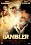 Gambler 2 - The Story Continues