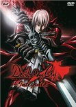 Devil May Cry - Complete Collection