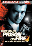 Prison On Fire 2