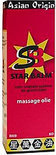 Star Balm - 50 ml - Massageolie