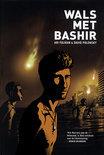 Wals Met Bashir
